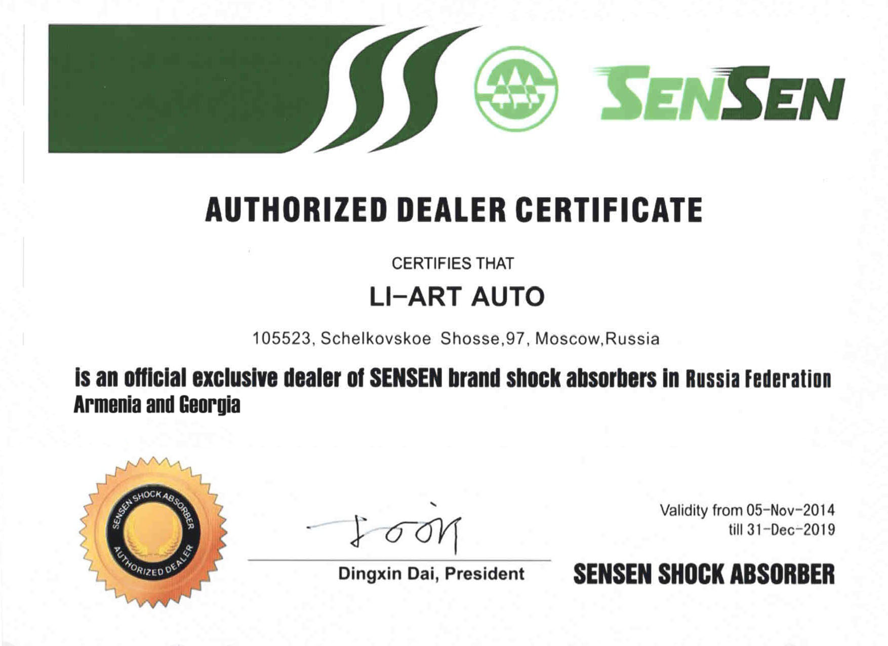 Updated SENSEN dealer